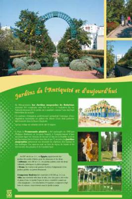 jardinexposition-1